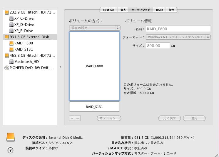 kuro-raid7.jpg