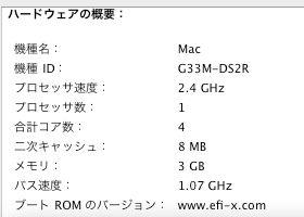 macefix3b-100.jpg